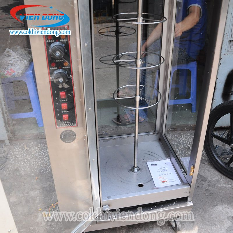 Lò quay vịt bằng điện YXD-206