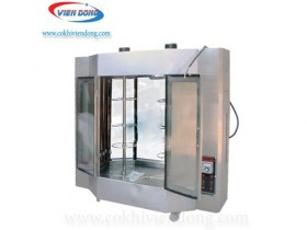 Lò quay vịt điện gas YXD 24
