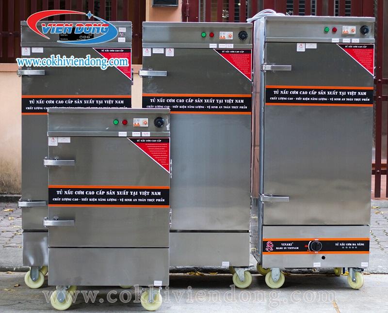 Tủ hấp cơm công nghiệp
