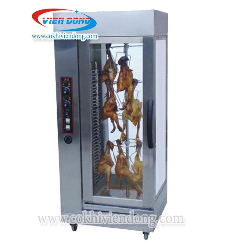 Lò nướng vịt dùng điện YXD